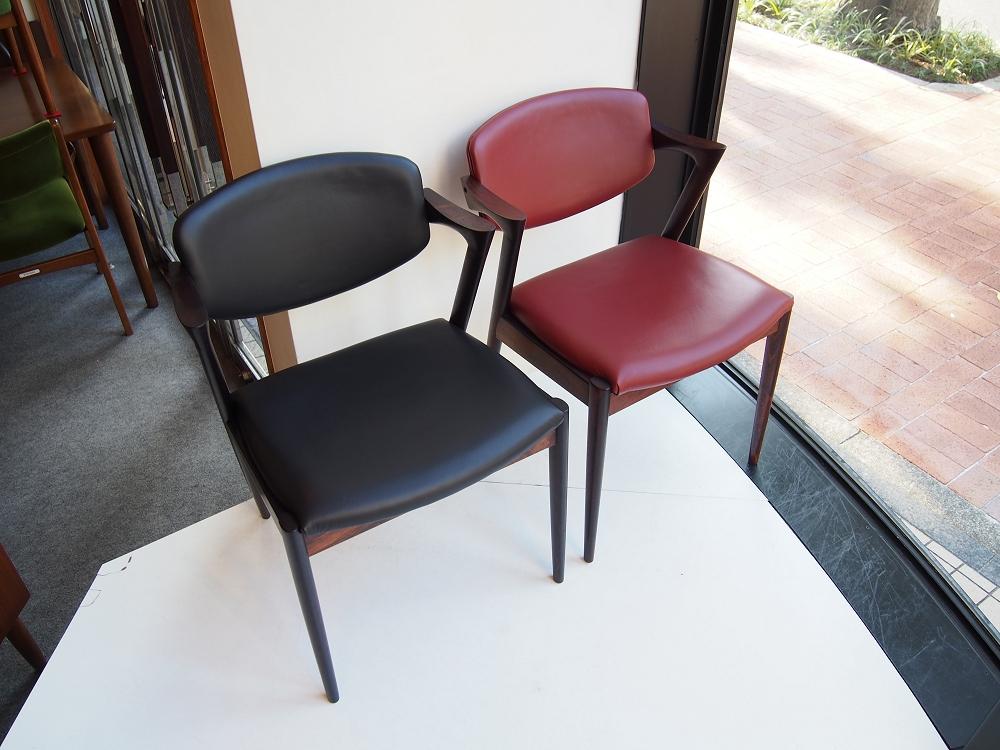 貴重なローズウッド材を使用したKai kristiansen(カイクリスチャンセン)デザインによるNo.42 Chair(チェア)