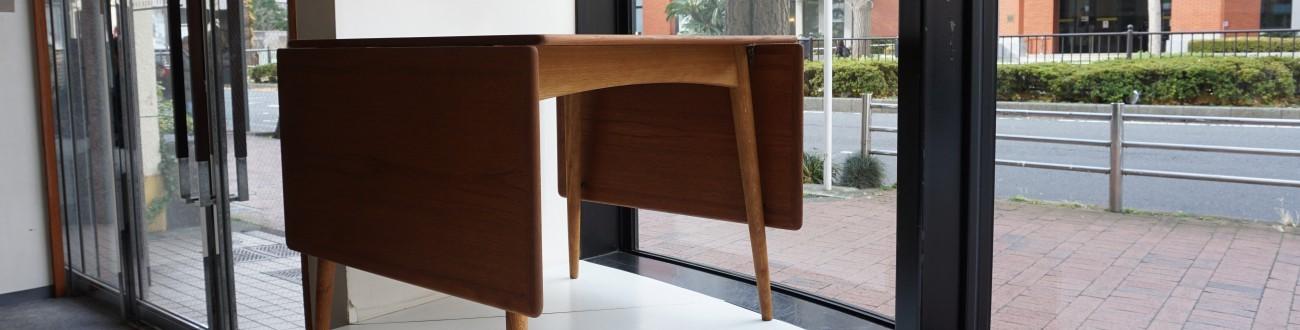 Hans J.Wegner AT-313 Dining table ANDR.TUCK Teak×Oak / ハンス・ウェグナー バタフライダイニングテーブル チーク×オーク ビンテージ北欧家具