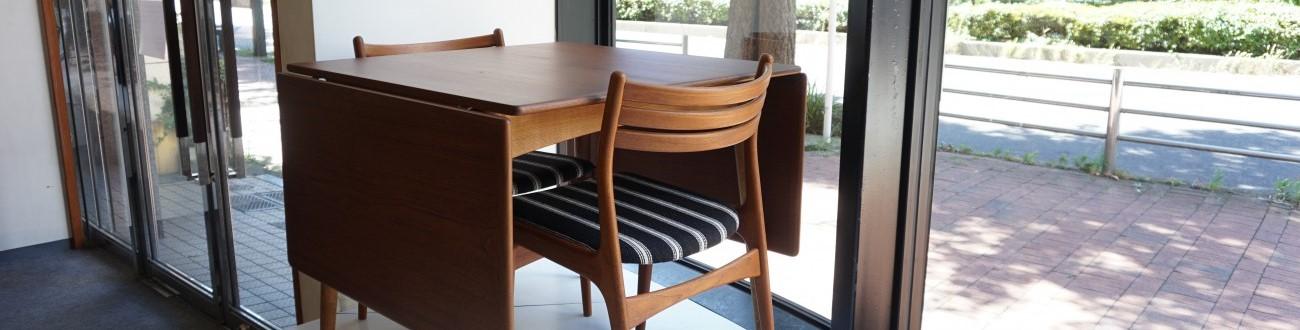 ハンス・ウェグナーデザインによるAT-313バタフライダイニングテーブル(ANDR.TUCK社製)チーク材とオーク材のコンビネーションによるビンテージ北欧家具