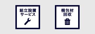 karimoku_delivery_2