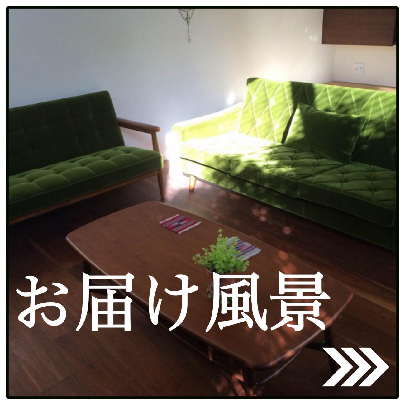 カリモク60の家具のお届け風景