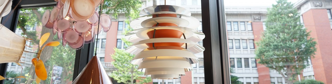 Louis Poulsen社製のPoul HenningsenデザインによるPH Kontrast コントラスト