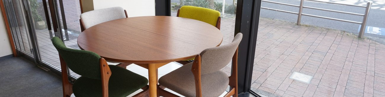 チーク ラウンド エクステンションラウンドダイニングテーブル(FARSTRUP)とErik Buch(エリックバック) Model49 チェア(チーク)Kvadrat(クヴァドラ)を店舗に展示致しました。