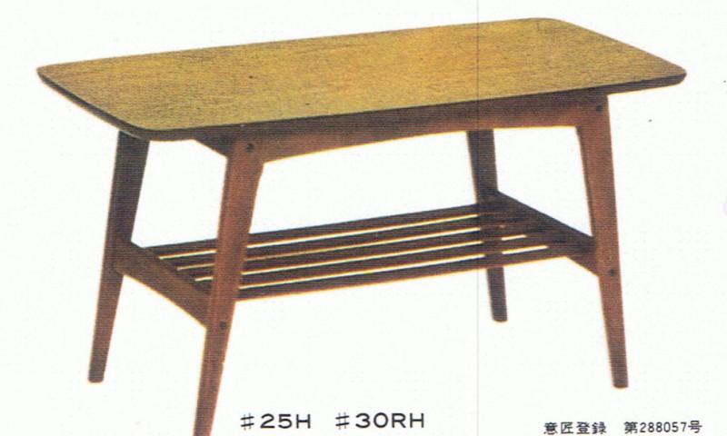 当時のリビングテーブルの様子