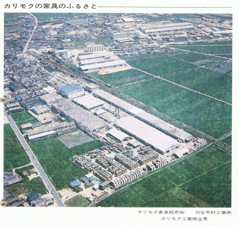 カリモクの工場の風景