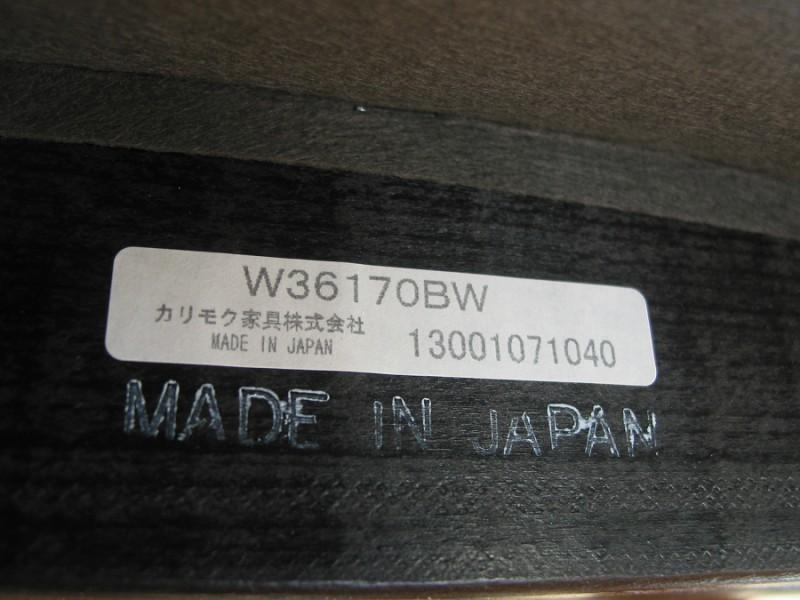 カリモク60 Kチェア1シーター スタンダードブラック W36170BW