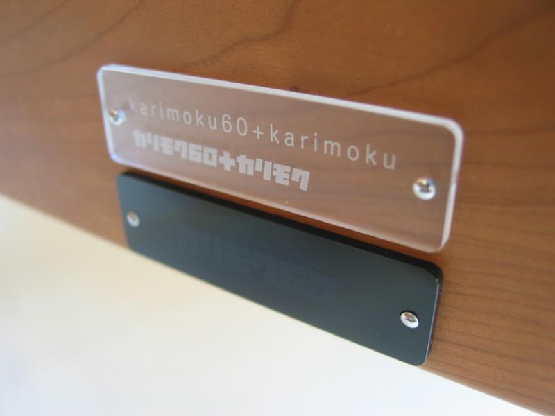 カリモク60 Kチェア1シーター フラノベージュ(チェリー材) W36270AL