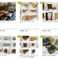 ビンテージ北欧家具の在庫ページ