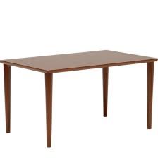 カリモク60+ ダイニングテーブル(W1300)ウォールナット色 D36494MW