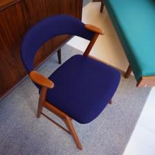 Kai kristiansen No.32 Chair Teak Danish Art Weaving / カイクリスチャンセン ネイルチェア デニッシュアートウィーピング