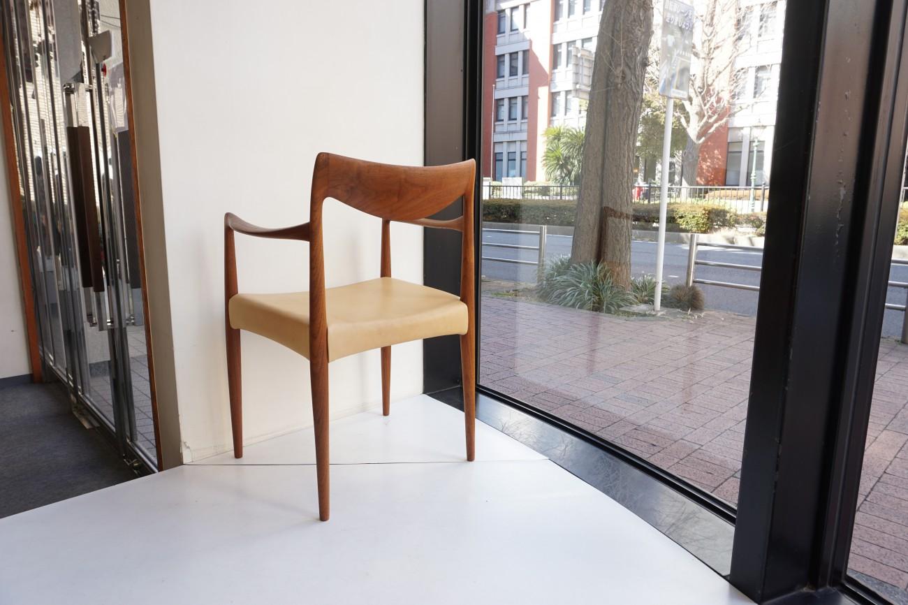 Rastad&Relling Bambi arm chair Normay / ラスタ&レリング アームチェア アニリンレザー(本革) ノルウェー